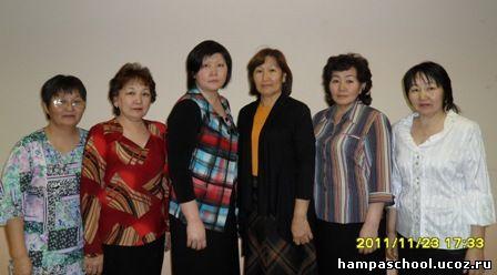 http://hampaschool.ucoz.ru/mo_na.jpg